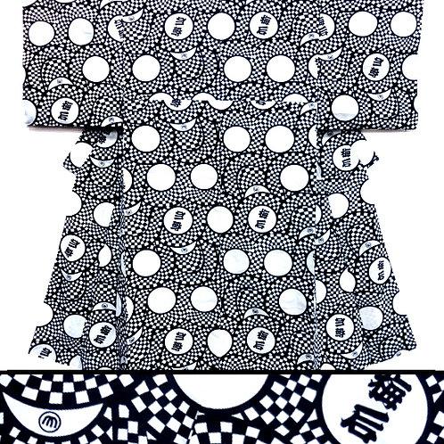Kanji & Geometric Men's Kimono