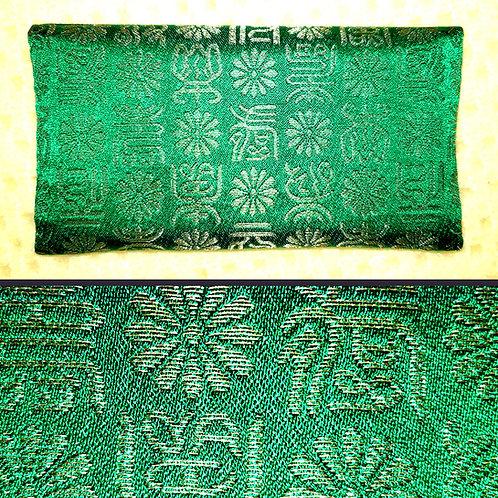 Glorious Green Brocade Japanese Wallet