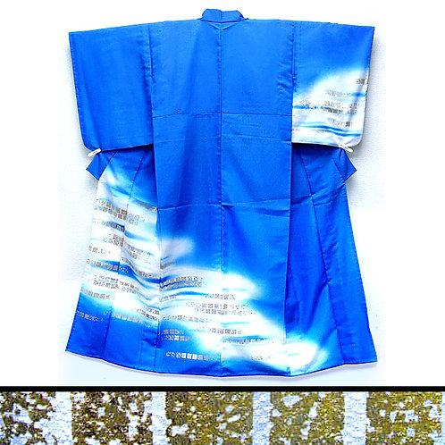 Gold Squares Odori Kimono