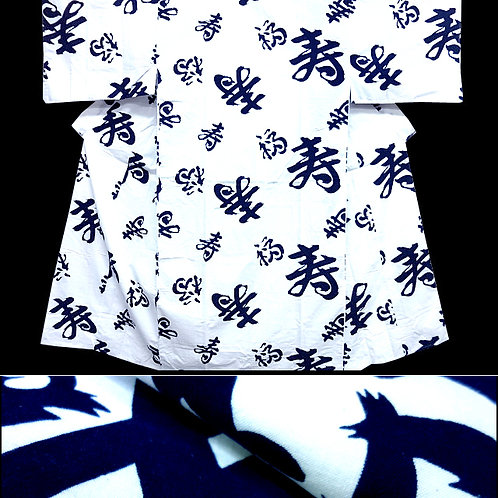 Kanji Men's Kimono & Sash