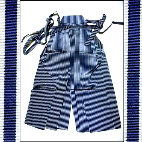 Grey & Navy Stripe Umanori Hakama