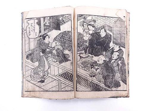 Rare Woodblock Print Book - A