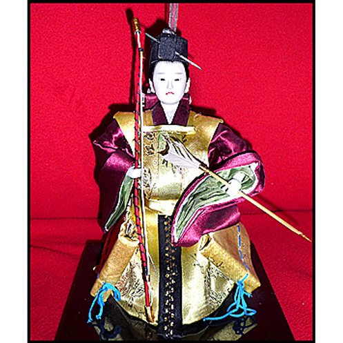 Japanese Archer Doll