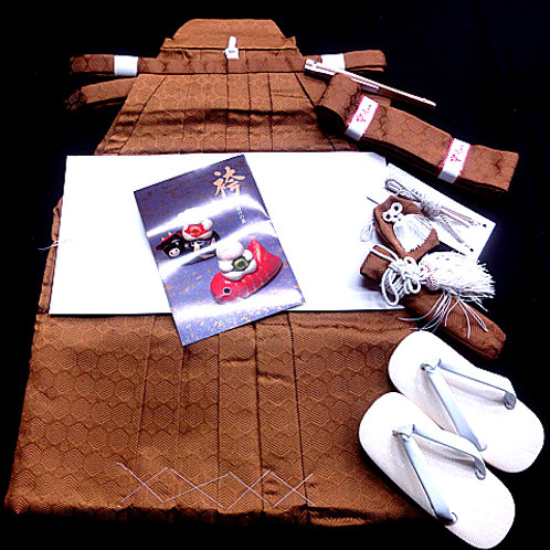 Boy's Chestnut Hakama Set
