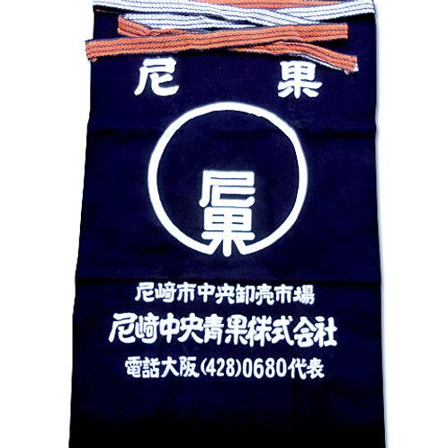 Maekaki - Apron - Vintage Unused