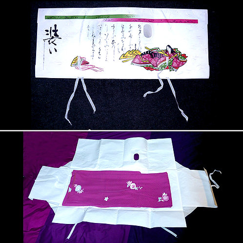 Tatou Shi - Kimono Wrapper - A