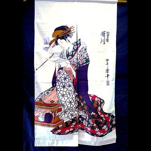 Geisha Writing - Noren Panel