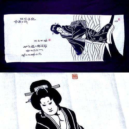 Geisha Monochrome Tenugui - Signed