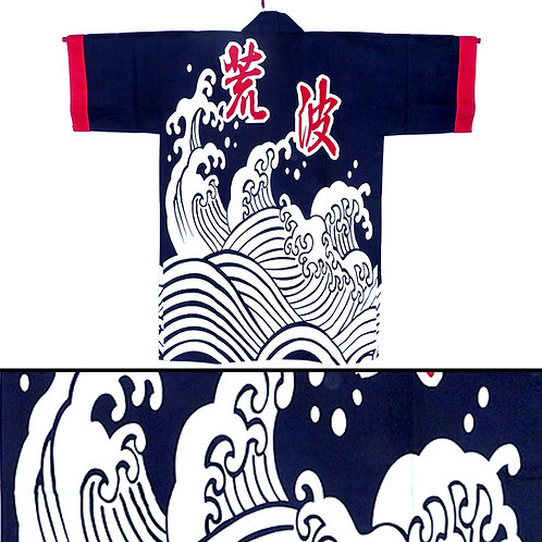 Wild Wave Navy Blue Hanten