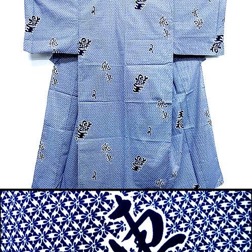 Navy Kanji Men's Kimono