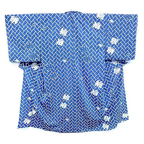 Cypress Fence & Kanji Kimono