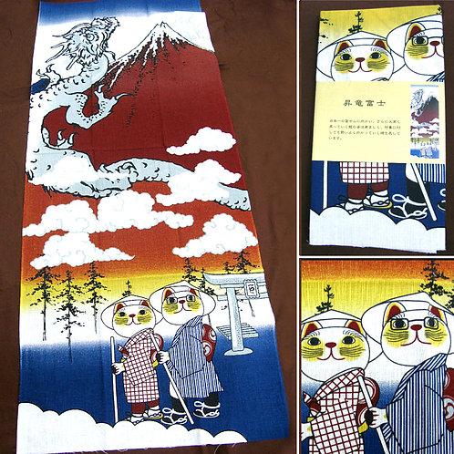 Rising Dragon Toward Mt.Fuji Tenugui