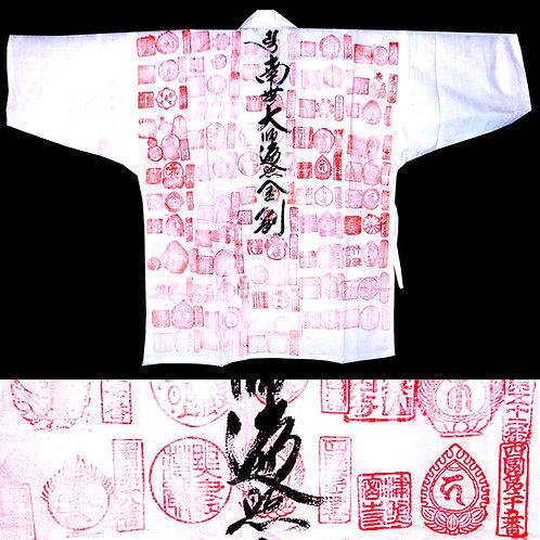 Buddhist Henro Pilgrim Jacket