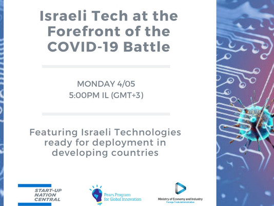 Israeli Tech at the Forefront of the COVID-19 Battle