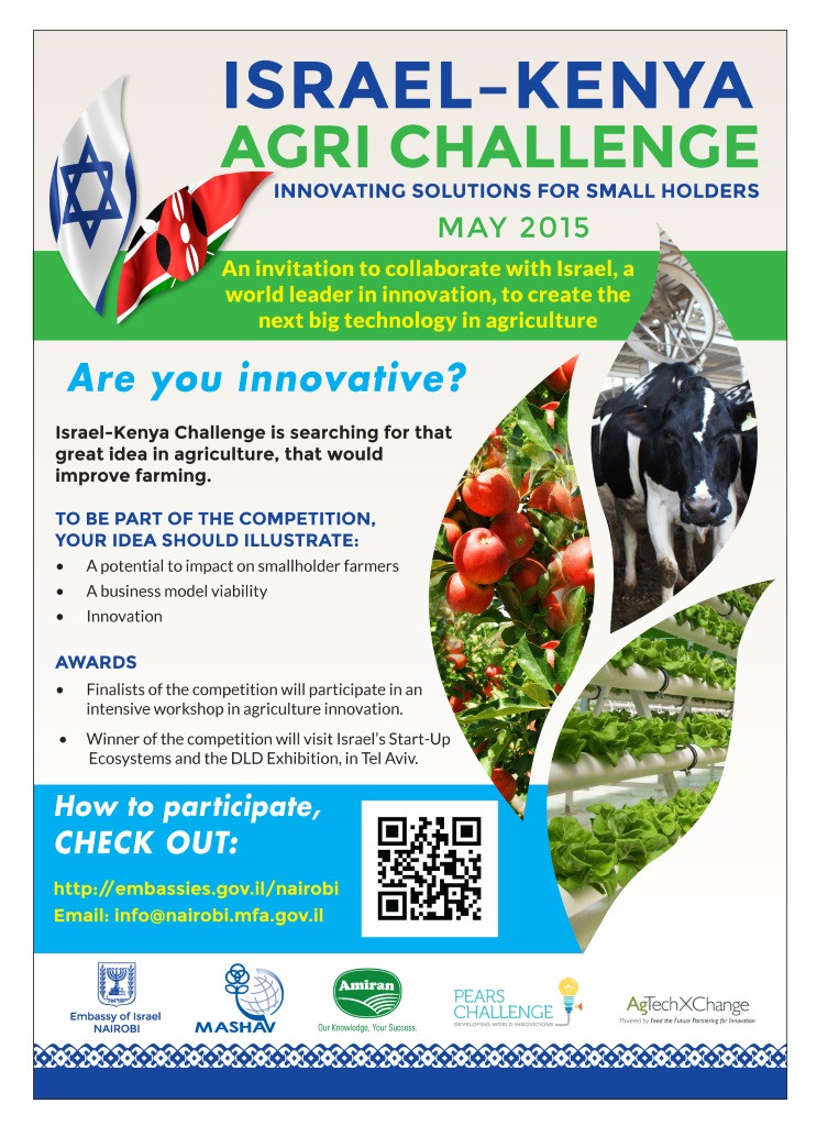 Israel-Kenya Agri Challenge