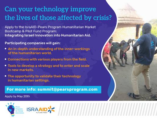 IsraAID-Pears Program Humanitarian Market Bootcamp & Pilot Fund 2021