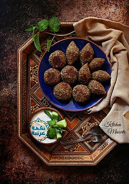 Kfarat Kabab