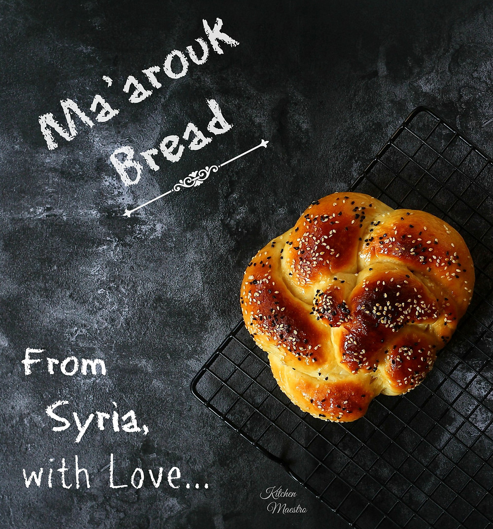 Ma'arouk bread from Syria