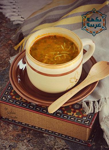 Alharrira moroccan soup