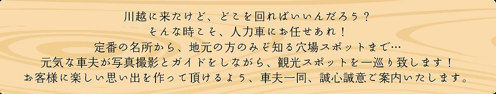 いつき6-16.png