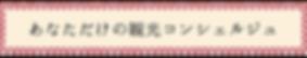 いつき7-07.png