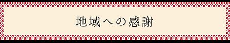 いつき7-06.png