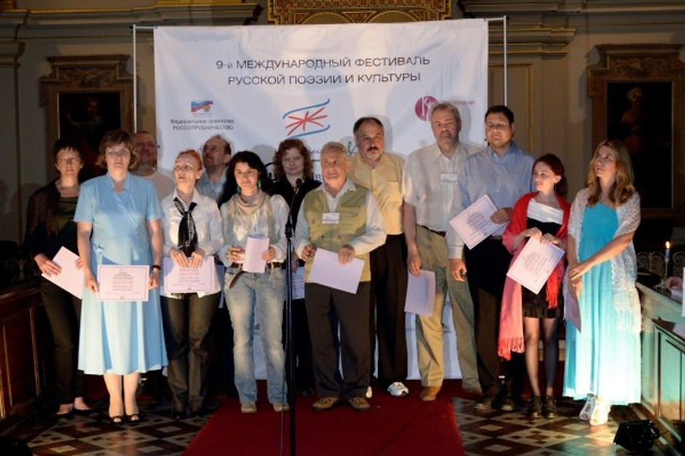 """Pushkin in Britain"" Annual International Festival of Russian Poetry in London, the Poetry Translations Section, 2011. I'm the one with a red scarf."