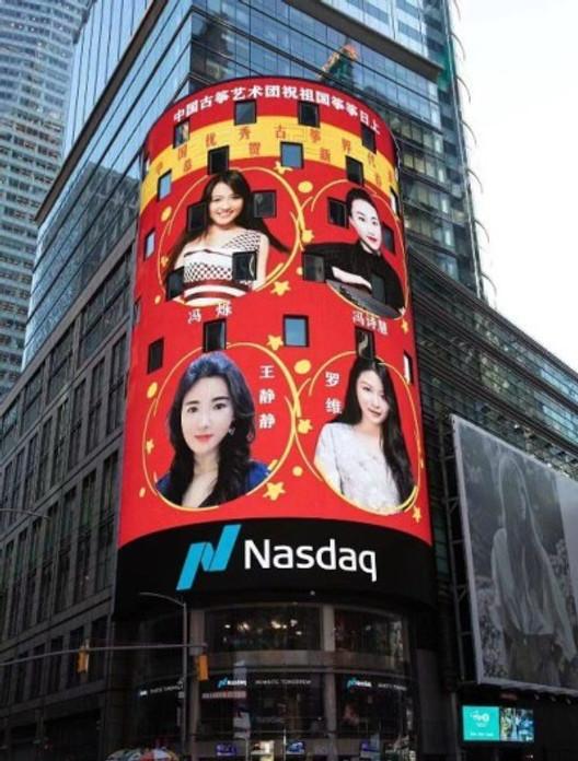 Me (upper left) on the Nasdaq billboard at Times Square, 2020.