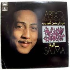 Album cover for Adbo's music collection titled, Salma.
