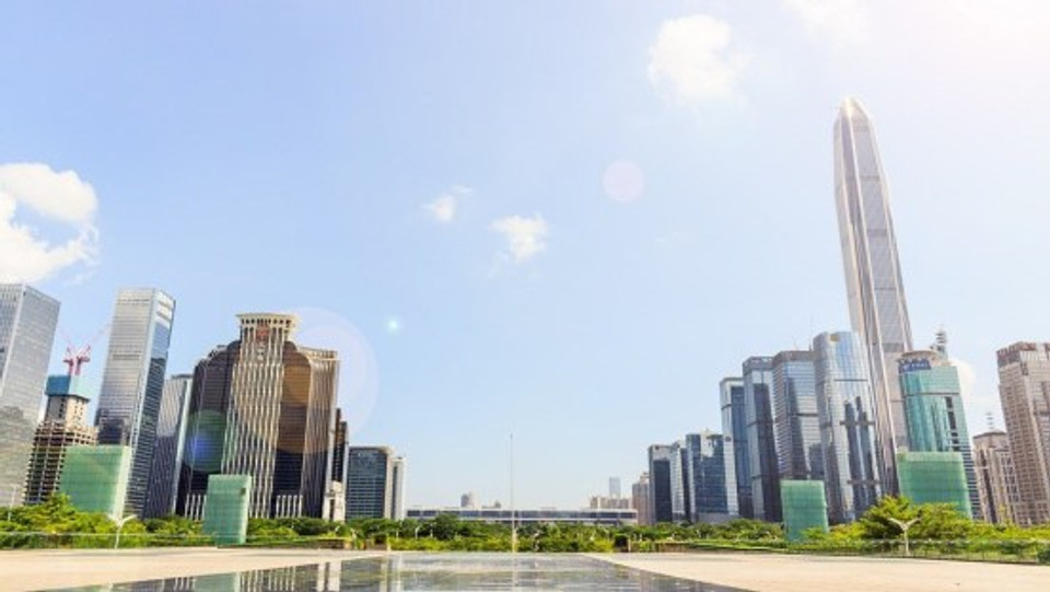 The city of Shenzhen, present-day.