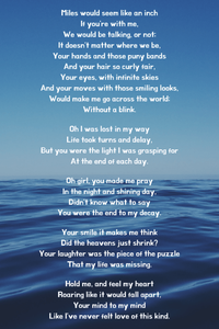 A poem written by Zahid, 2017.