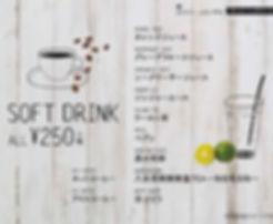 drink_01.jpg