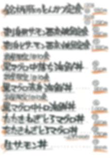 黒 ランチ3 (2).jpg
