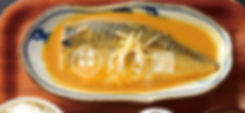 01サバ味噌煮.jpg