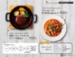 lunchA_04.jpg