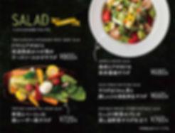 grandfood_04.jpg