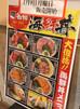 人気の海鮮丼!!