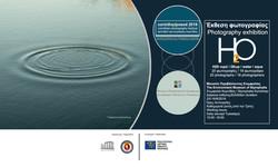 "International_photography_exhibition_"" H2O νερό/ὕδωρ/water/aqua""_Environment Museum of Stymphalia"