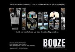 "Photography exhibition "" Visual ""_Booze cooperativa_Athens 2016"