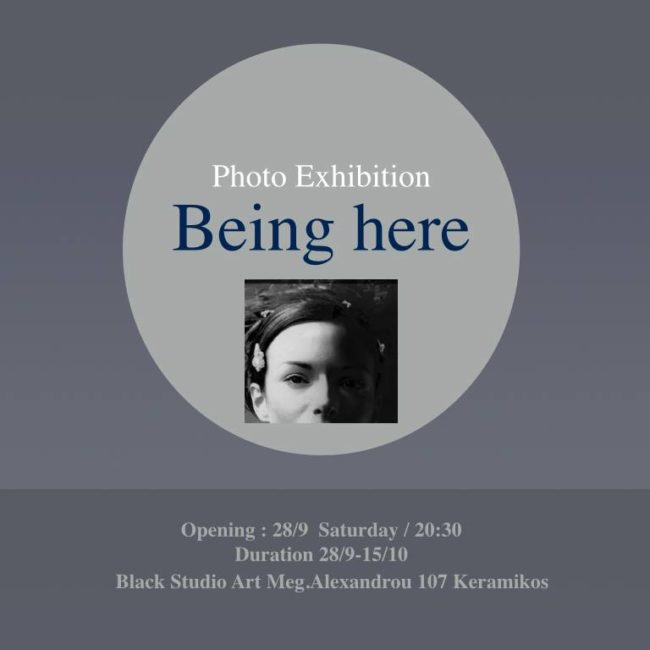"photography_exhibition_"" Being here "" Black studio art_Athens"