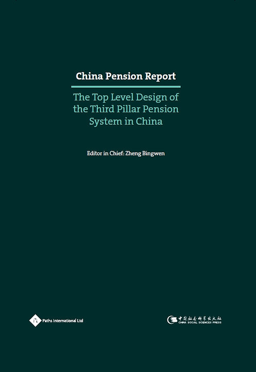 Ebook-China Pension Report