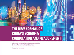The New Normal of China's Economy: Connotation and Measurement