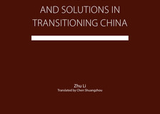 Social Issues and Solutions in Transitioning China