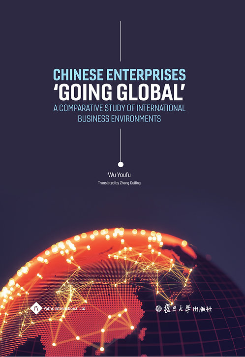 "Ebook-Chinese Enterprises ""Going Global"""
