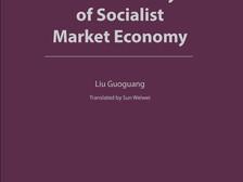 On the Theory of Socialist Market Economy