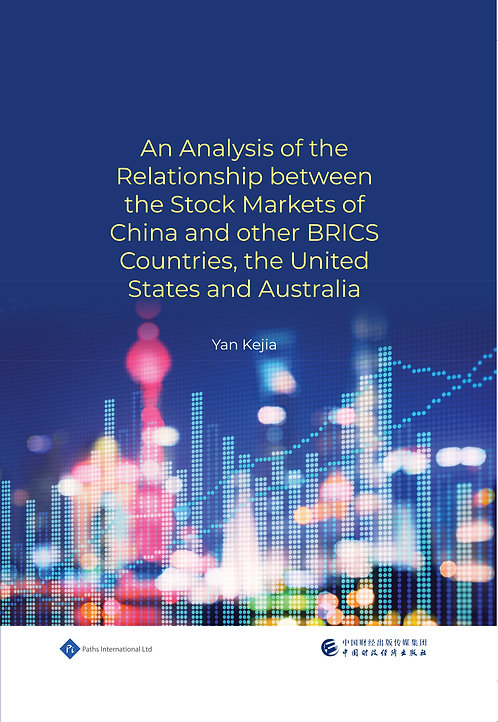 An Analysis of the Relationship between the Stock Markets