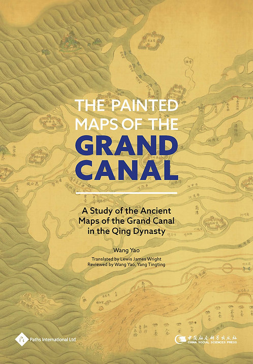 The Ebook-Painted Maps of the Grand Canal
