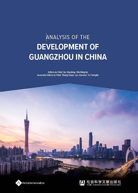 Analysis of the Development of Guangzhou in China