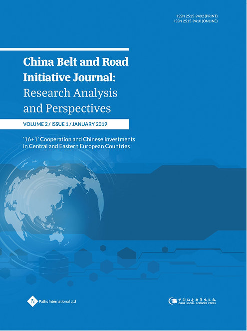 China Belt and Road Initiative Journal: Research Analysis and Perspectiv