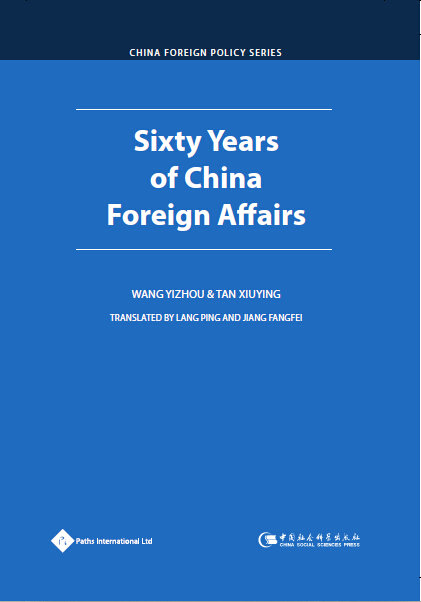 Ebook-Sixty Years of China Foreign Affairs